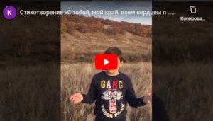 конкурс чтецов всероссийский для детей с бесплатными дипломами