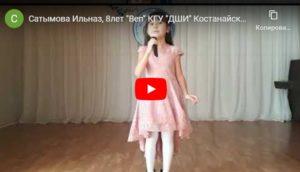 конкурс вокальное творчество международный для детей с бесплатными дипломами