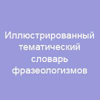 конкурс методических разработок международный