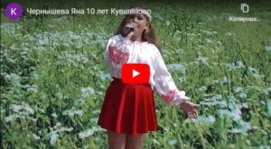вокальный конкурс всероссийский для детей с бесплатными дипломами