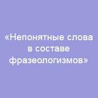 проекты конкурс всероссийский для детей с бесплатными дипломами