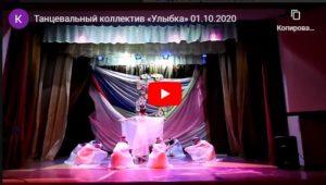 танцевальный всероссийский конкурс для детей