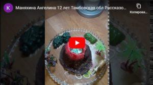 конкурс мир опытов и экспериментов всероссийский с бесплатными дипломами