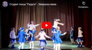 международный танцевальный конкурс с бесплатными дипломами