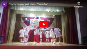 танцевальный конкурс грани таланта всероссийский