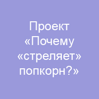 конкурс проектов всероссийский с бесплатными дипломами