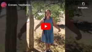 весна красна конкурс всероссийский для детей с бесплатными дипломами