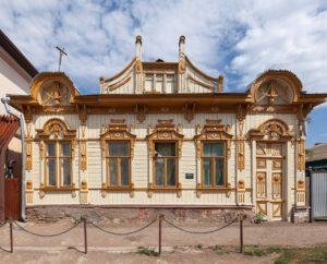 конкурс волшебный город всероссийский