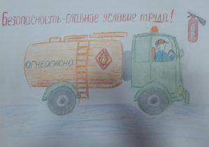 конкурс безопасность глазами детей всероссийский с дипломами