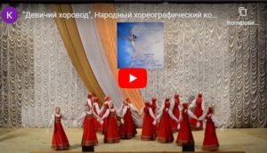 конкурс русские узоры номинация танец международный для детей с бесплатными дипломами