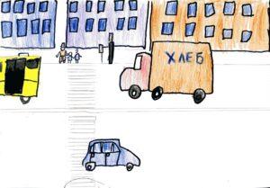 конкурс пдд рисунки всероссийский