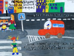 конкурс пдд всероссийский для детей с бесплатным дипломом
