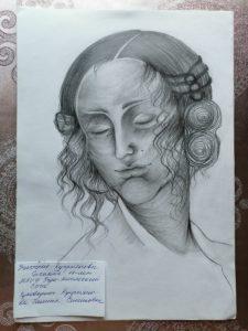 конкурс рисунков международный