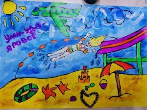 конкурс лето всероссийский для детей с дипломами