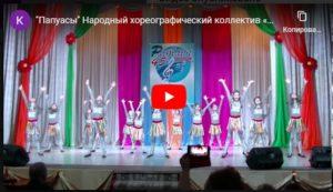 международный танцевальный конкурс дистанционный для детей с бесплатными дипломами