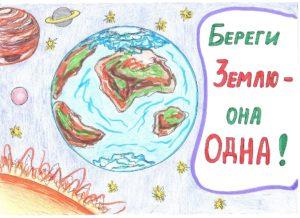 конкурс экология международный для детей с бесплатными дипломами
