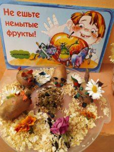 конкурс осенних поделок всероссийский онлайн