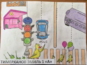 конкурс пдд всероссийский для детей с бесплатными дипломами