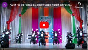 международный танцевальный конкурс с беслптаными дипломами