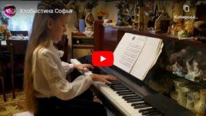 конкурс пианино конкурс международный для детей с бесплатными дипломами