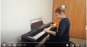 инструментальный конкурс всероссийский фортепиано