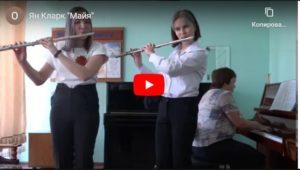 конкурс флейта конкурс международный для детей с бесплатными дипломами