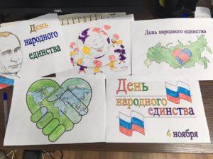 конкурс я гражданин россии всероссийскй и международный