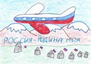 моя родина конкурс всероссийский для детей с бесплатными дипломами