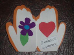 конкурс моя любимая мама всероссийский