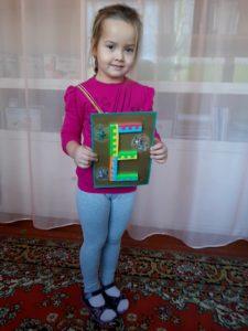 конкурс азбука всероссийский