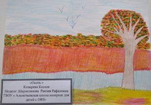 овз конкурс всероссийский для детей с бесплатными дипломами