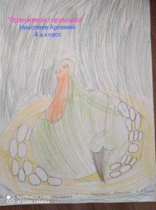 конкурс бианки конкурс всероссийский для детей с бесплатными дипломами