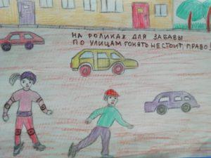 пдд конкурс всероссийский для детей с бесплатными дипломами
