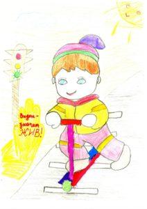 конкурс правила дорожного вдижения всероссийский и международный