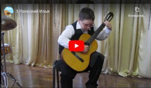 инструментальный конкурс всероссийский для детей с бесплатными дипломами