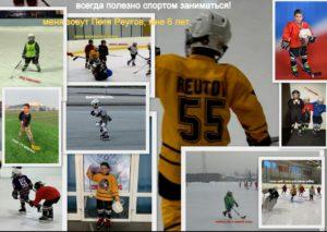 конкурс я люблю спорт всероссийский и международный