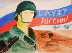 конкурс я люблю россиию всероссийский и международный
