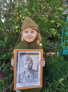 мой прадедушка герой конкурс всероссийский для детей с бесплатными дипломами