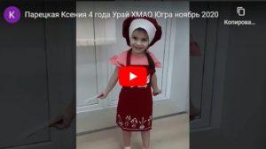 конкурс по английскому языку всероссийский