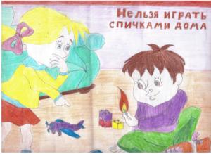 конкурс пбб всероссийский