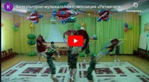 конкурс мир спорта всероссийский
