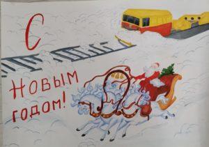 конкурс волшебный новый год всероссийский и международный