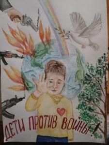 конкурс война глазами детей всероссийский