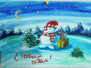 конкурс зимняя сказка всероссийский с дипломом
