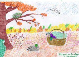 конкурс бархатная осень всероссийский для детей с дипломом