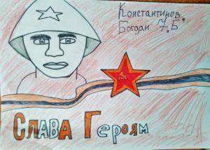 конкурс россия глазами ребенка всероссийский