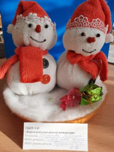 конкурс зима всероссийский и международный для детей с дипломом