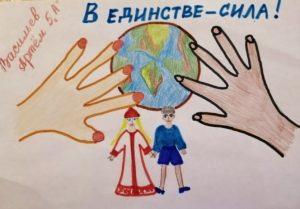 конкурс гражданин россии всероссийский
