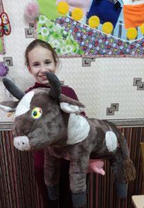 конкурс мое любимое животное всероссийский и международный с дипломом