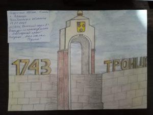конкурс мой родной край всероссийский международный